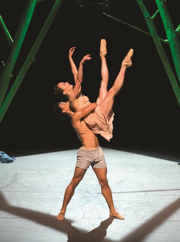 1984 ballet 1