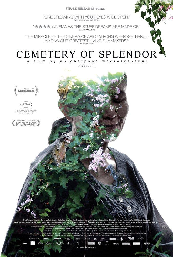 Cemetery of Splendor - Photo by Strand Releasing - © Strand Releasing LLC - Credit IMDB