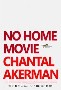no home movie2