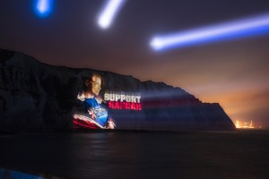 image projected on White Cliffs of Dover
