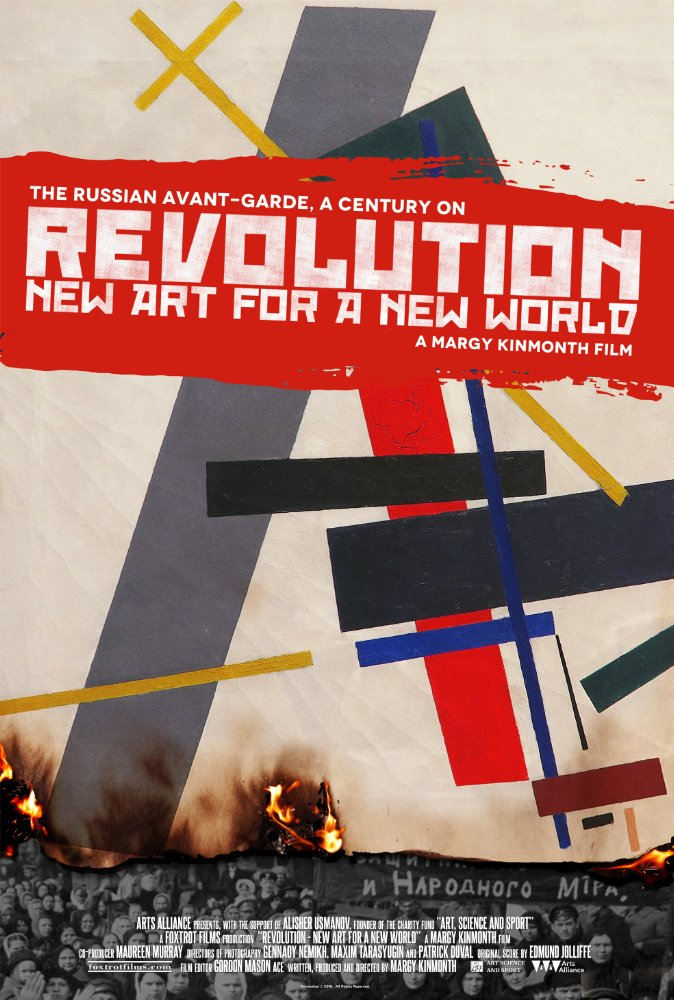 Revolution: New Art for the New World film cover - Credit IMDB