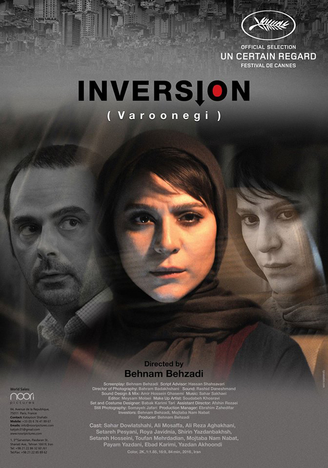 Inversion Varoonegi - Credit IMDB