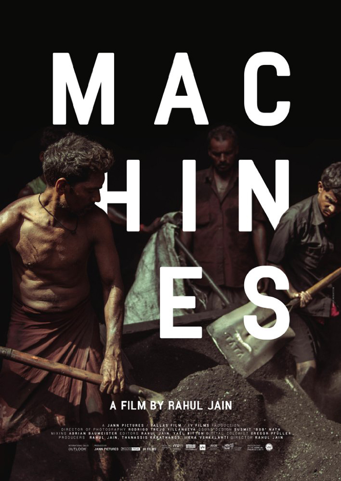 Machines - Credit IMDB