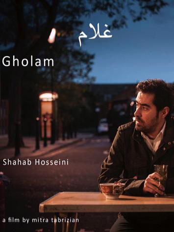 Gholam - Credit IMDB