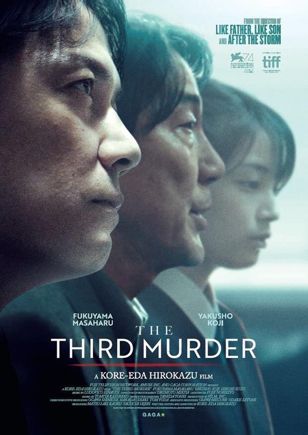 The Third Murder - Credit IMDB