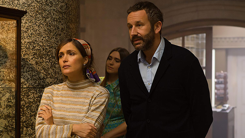 A enjoyable adaptation of Nick Hornby's romantic comic novel with perfect casting