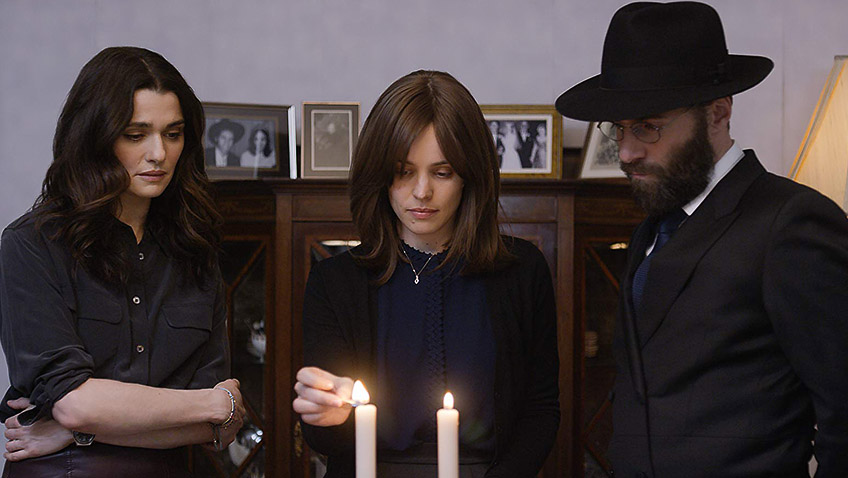 Rachel Weisz, Alessandro Nivola and Rachel McAdams in Disobedience - Credit IMDB