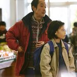 A thought-provoking film, award-winning film from Hirokazu Kore-eda asks what is a family?