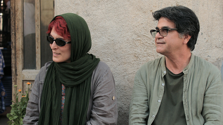 A real life director and actress embark on a road trip through Iran's backroads to solve a mystery and uncover much more