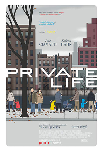 Private Life cover - Credit IMDB