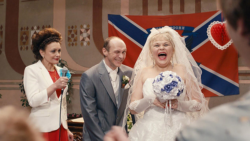 Natalya Buzko, Sergey Kolesov and Svetlana Kolesova in Donbass - Credit IMDB