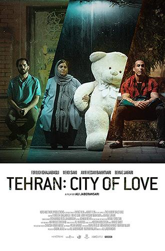 Tehran City of Love cover - Credit IMDB