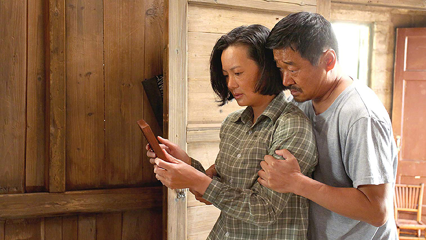 Mei Yong and Jingchun Wang in So Long, My Son - Credit IMDB