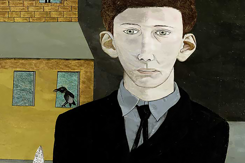 Man with a Feather (1943), Lucian Freud