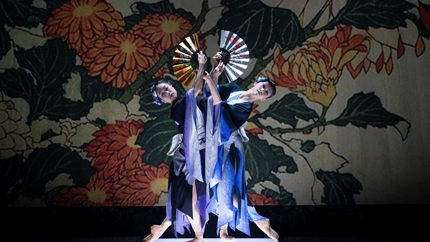 WORLD PREMIERE of NORTHERN BALLET'S GEISHA